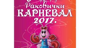 Rakovički karneval 2017