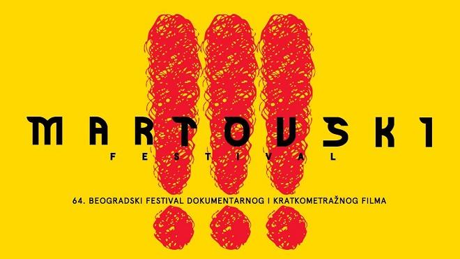 Sedam dana u Beogradu - Martovski festival 2017
