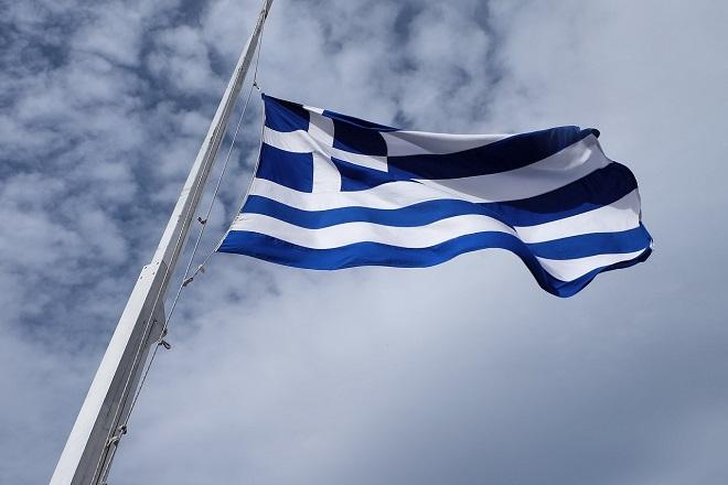 Grčki vikend u Beogradu