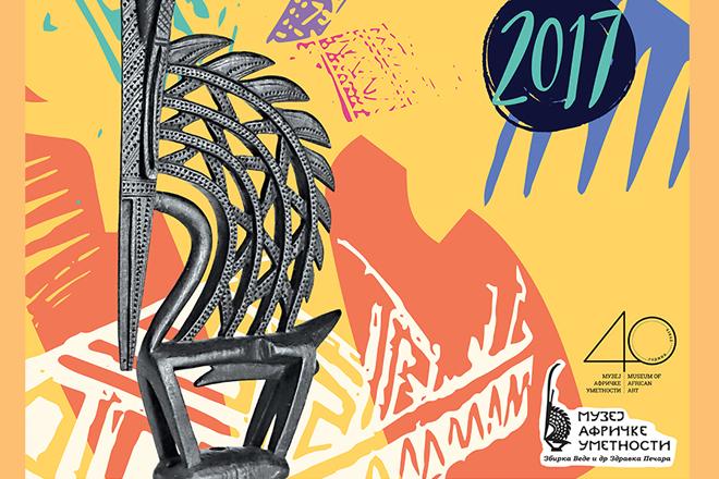 Afro festival 2017, plakat, detalj