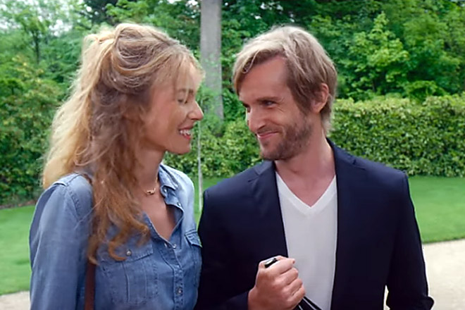 Dok nisam upoznao tasta.... Scena iz filma Alibi.com