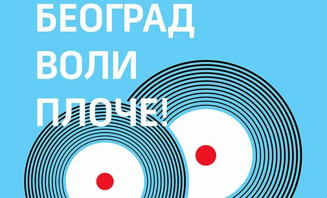 Berza ploča - Beograd voli ploče