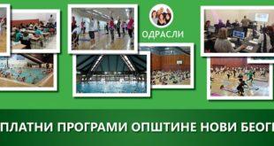 Besplatni programi opštine Novi Beograd za leto 2017.