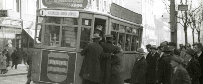 Festival nitratnog filma - Beograd, prestonica Kraljevine Jugoslavije; 1932.
