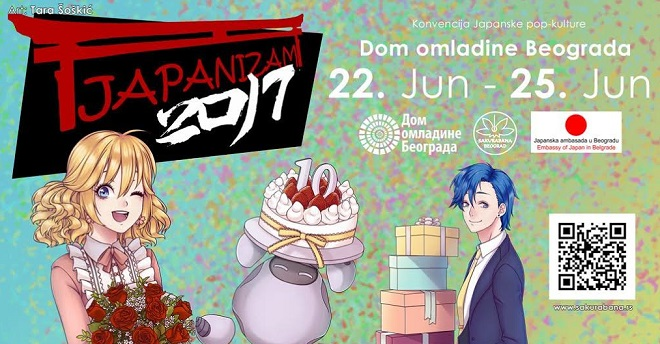 Japanizam 2017