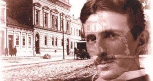 Tesla dani u julu u Beogradu
