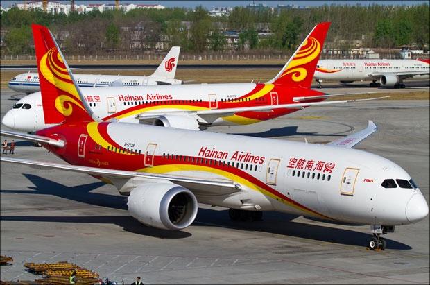 Hainan Airlines: Beograd - Peking