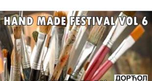 Za početak jeseni, još jedan Hand Made festival u Dorćol Platz-u