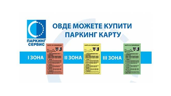 Parking karte u poštama