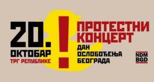 Dan oslobođenja Beograda: Protestni koncert 2017