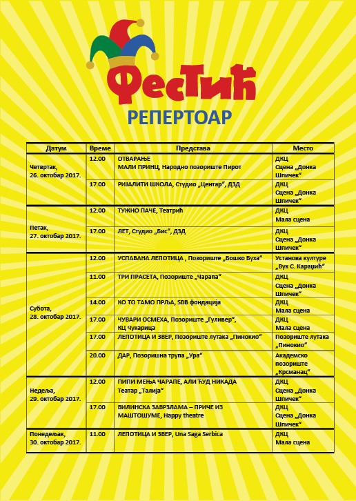 Festić 2017 - program