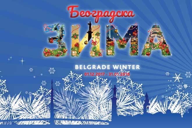 Beogradska zima 2017/18.