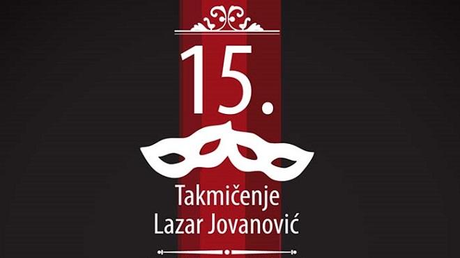 """15. Međunarodno takmičenje solo pevača """"Lazar Jovanović"""""""