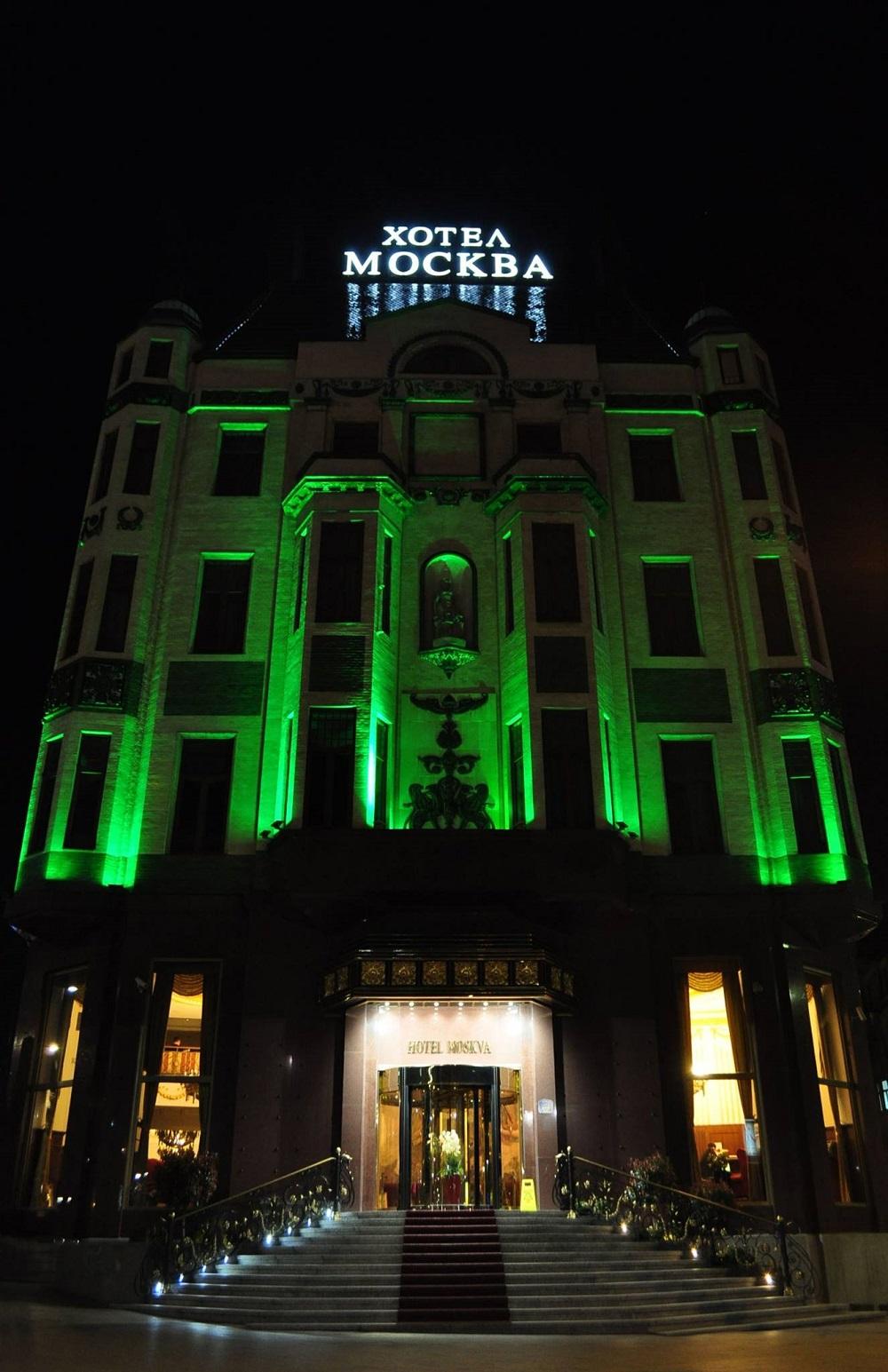 Zeleni Beograd - Hotel Moskva