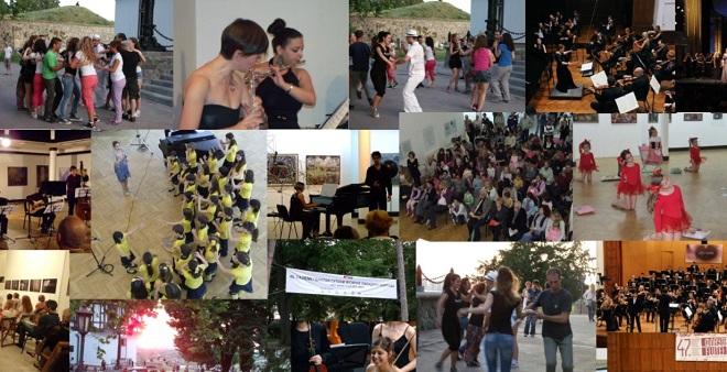 Međunarodno takmičenje Muzičke omladine Beograda