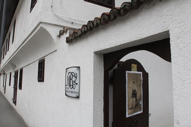 Narodni muzej obeležava Dan žena u Muzeju Vuka i Dositeja