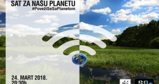 Earth Hour - Sat za našu planetu 2018 (foto: wwf.rs)
