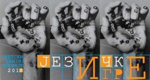 Festival Svetski dan(i) poezije u Kulturnom centru Beograda