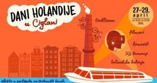 Dani Holandije (Ciglana)