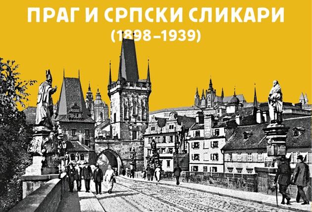 Galerija RTS: Prag i srpski slikari (1898-1939)