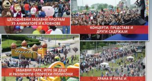 Porodični vikend na Novom Beogradu
