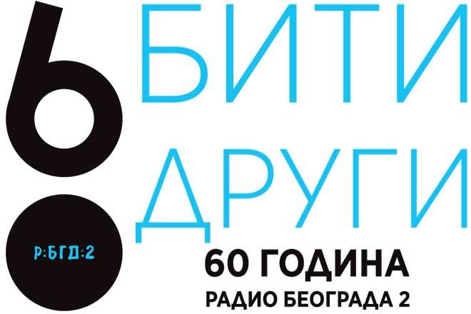 Radio Beograd 2 - 60 godina