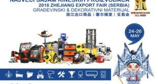 Sajam kineskih proizvođača 2018