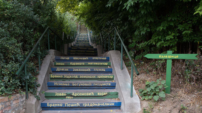 Sedam dana u Beogradu (31. maj - 6. jun 2018): Trka uz stepenice (foto: M. Ristić)