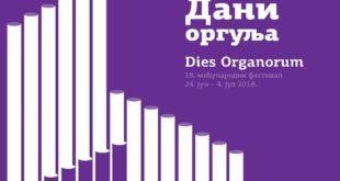 18. Dani orgulja - Dies Organorum
