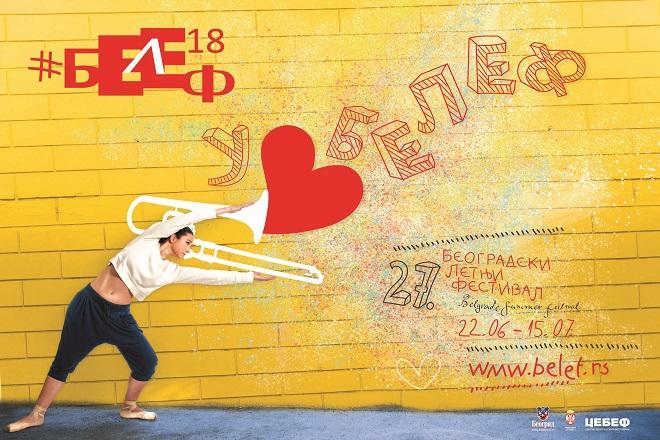 BELEF 2018 - 27. Beogradski letnji festival