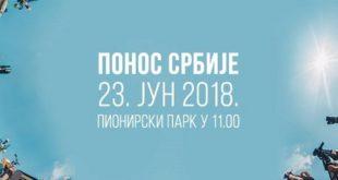 Parada ponosa Srbije: Matičarka, normalno!