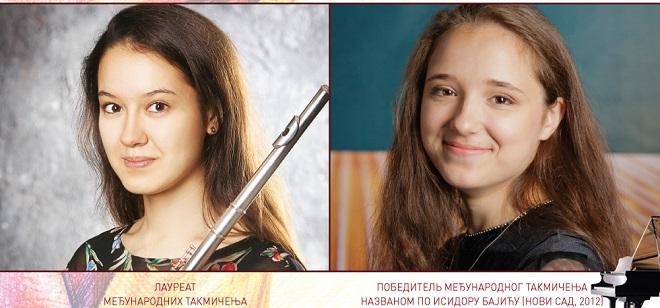 Poslanstvo umetnosti: Adelina Tazijeva i Jelisaveta Ukrainska