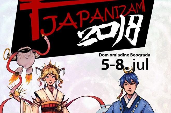 Japanizam 2018 - Balkan Asia Convention