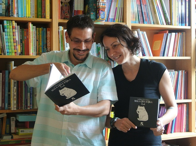 Nemanja Dimitrijević i Ana Zlatanović - Mala crna knjiga