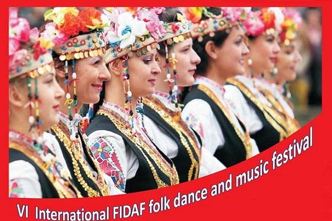 Festival narodnih igara i muzike