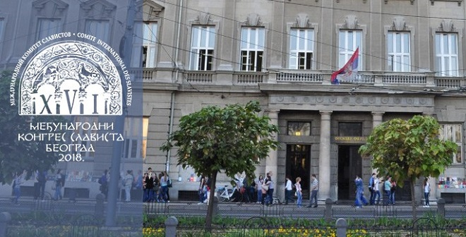 Međunarodni kongres slavista u Beogradu