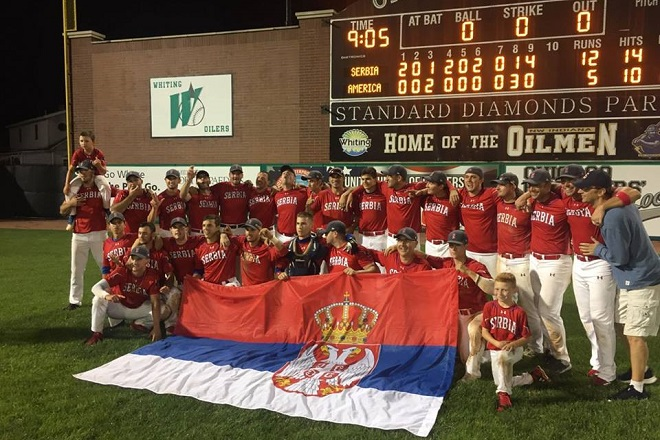 Trofej Beograda u bejzbolu: Bejzbol reprezentacija Srbije