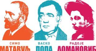 Književne šetnje Beogradom: Otkrivanje Beograda