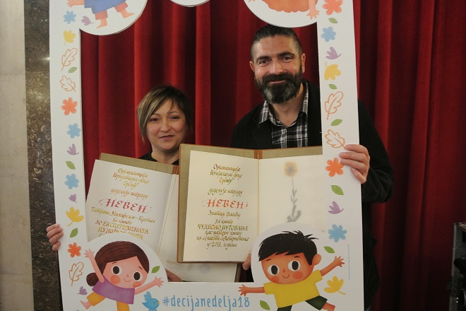 Dobitnici nagrade Neven 2018