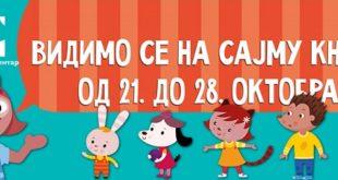 Kreativni centar na 63. Beogradskom sajmu knjiga