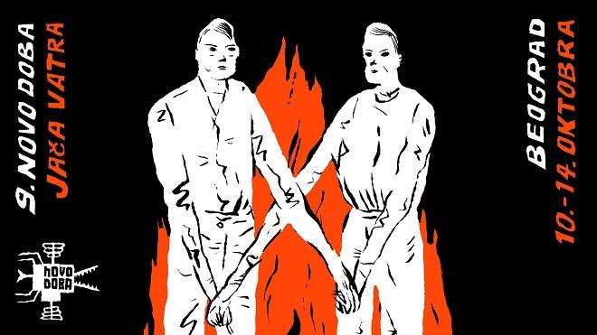 Deveti festival nesvrstanog stripa Novo doba: Jača vatra