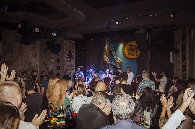 Koncerti i Poezin u klubu Soul Society