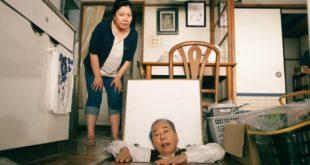 Revija japanskih filmova 2018: Stambena četvrt