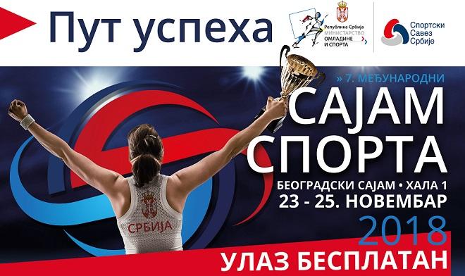 Sajam sporta 2018 na Beogradskom sajmu