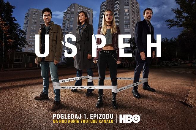 "HBO: Serija ""Uspeh"""