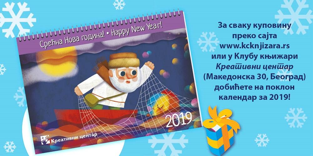 Kreativni centar: Kalendar za 2019. godinu