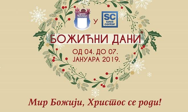 Srpske đakonije - Božićni dani 2019