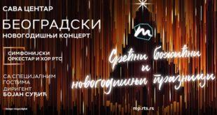 Beogradski novogodišnji koncert 2019