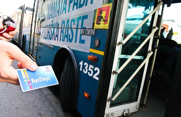Bus plus (foto: busplus.rs)