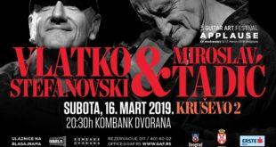 20. Guitar Art Festival: Vlatko Stefanovski i Miroslav Tadić - Kruševo 2